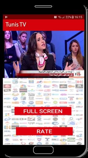 TV Arab live : Direct and Replay screenshot 7