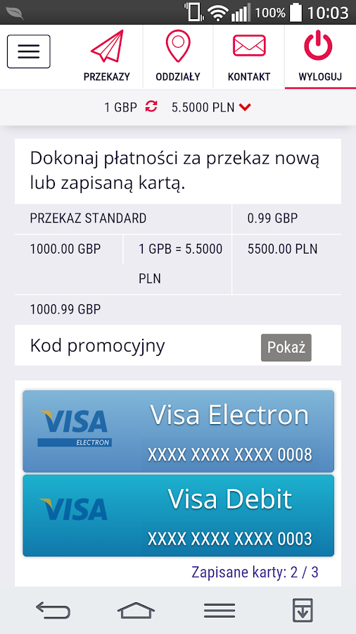 Sami Swoi Money Transfer- screenshot