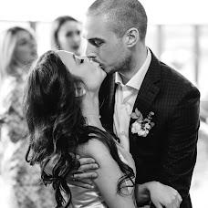 Wedding photographer Katerina Emelyanova (Katerdgina). Photo of 14.06.2017