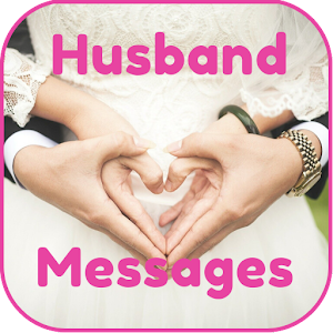 Love Messages For Husband Romantic Images 3.2 by Touchzing Media logo