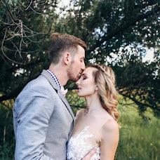 Wedding photographer Maks Vladimirskiy (vladimirskiy). Photo of 17.03.2018
