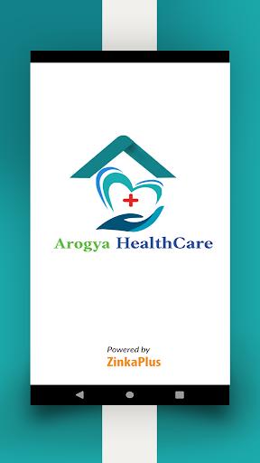 Arogya Health Care screenshot 1
