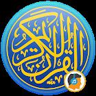 Коран на Азербайджане icon