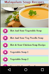 Malayalam soup recipes videos android apps on google play malayalam soup recipes videos screenshot thumbnail forumfinder Images