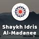 Download Shaykh Idris Al-Madanee dawahBox For PC Windows and Mac