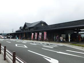 Photo: Aso train station