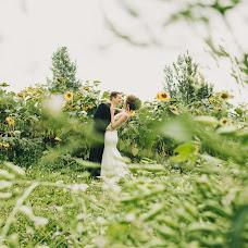 Wedding photographer Darya Larionova (DarinaL). Photo of 04.10.2018