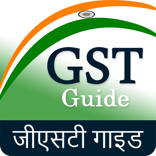 GST Guide India app (apk) free download for Android/PC/Windows