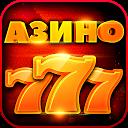Азино777 APK