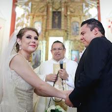 Wedding photographer Chuy Cadena (ChuyCadena). Photo of 13.06.2016