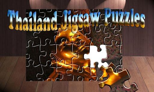 T News Thailand: Kid Puzzle