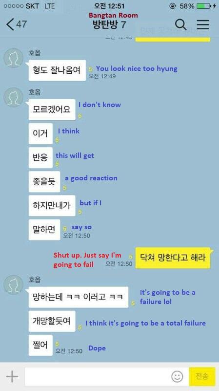 bts-jhope-translate