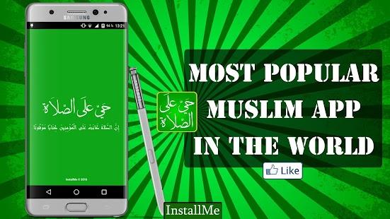 Muslim Germany Prayer Times screenshot