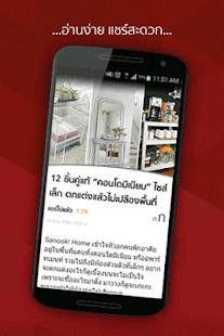 Sanook! - screenshot thumbnail