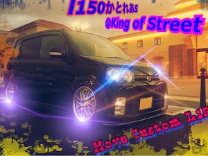ムーヴカスタム L152S のカスタム事例画像 かとれあ@King of Streetとーかいさんの2018年09月08日18:28の投稿