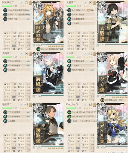 19秋E6E2