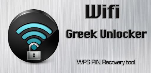 Wifi WPS Unlocker for PC
