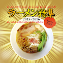 ラーメン特集2015-16 from Yahoo!特別企画 icon