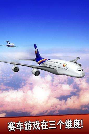 波音生存的免费 - 三維现实飞机飞行模拟器游戏