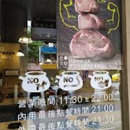 老先覺麻辣窯燒火鍋(和美道周店)