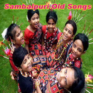 Sambalpuri Old Songs