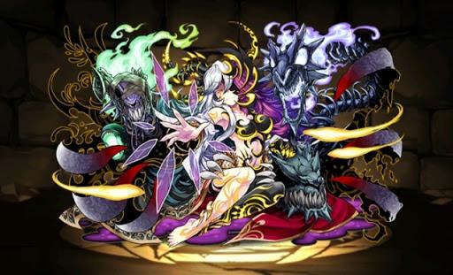 魂縛の黒冥姫・ヘル