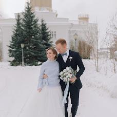 Свадебный фотограф Настя Гималтдинова (ANASTYA). Фотография от 05.02.2019