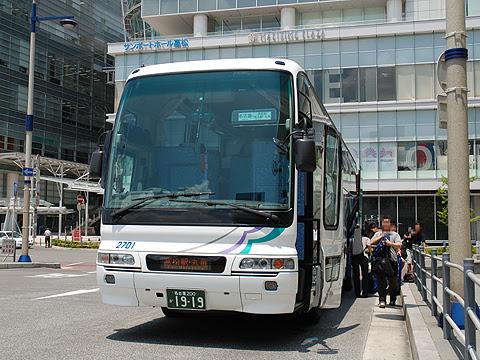 名鉄バス「さぬきエクスプレス名古屋号」 2701 高松駅到着