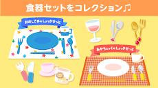 はらぺこクッキング お料理を作って楽しむ子供向け料理ゲームアプリのおすすめ画像4
