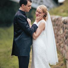 Wedding photographer Aleksandra Krutova (akrutova). Photo of 30.07.2018