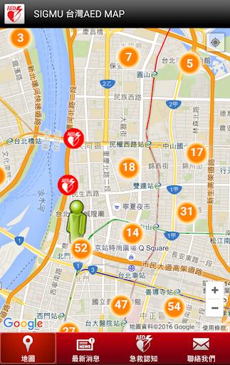 SIGMU 台灣AED MAP