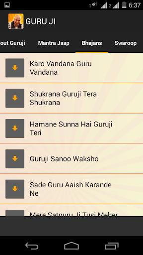 Connection With Guruji