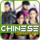 Chinese Dubbed Films for PC Windows 10/8/7