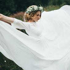 Wedding photographer Dmitriy Kiselev (dmkfoto). Photo of 28.10.2018