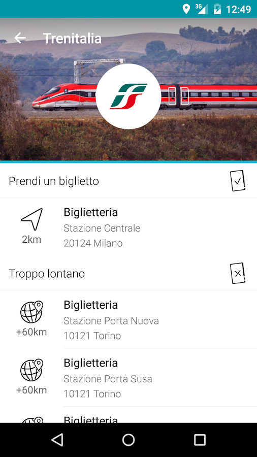 Qurami- screenshot