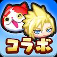 妖怪ウ�.. file APK for Gaming PC/PS3/PS4 Smart TV