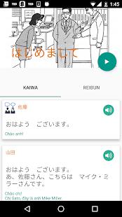 漢字-詞彙-語法-日語N5-N1