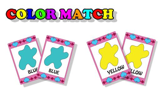 子供カード数学メモリ ゲーム無料