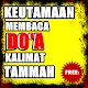 Download Keutamaan Doa Kalimat Tammah For PC Windows and Mac