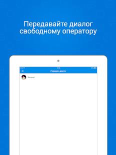 Знімок екрана