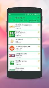 Lime HD TV Лайм HD TV  v3.5.2 [Mod] 2
