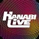 HANABI LIVE - Androidアプリ