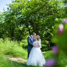 Wedding photographer Galina Galimova (galinagalimova). Photo of 14.08.2018