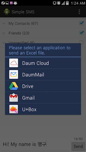玩工具App|Simple Bulk SMS Messenger免費|APP試玩