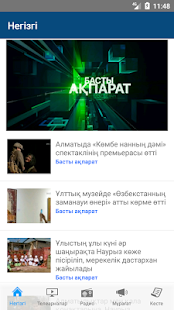 Kaztrk.kz- screenshot thumbnail
