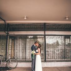 Wedding photographer Ekaterina Nikitina (NikitinaE). Photo of 09.08.2018