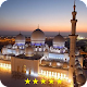 Download Mosque In The World For PC Windows and Mac