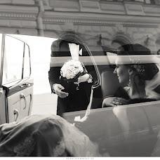 Wedding photographer Andrey Vorobev (andreyvorobyev). Photo of 05.05.2014
