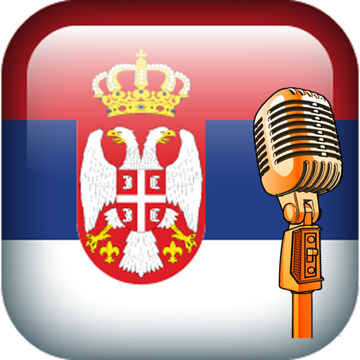 Android aplikacija Radio Stanice Srbije