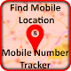Download Find Mobile Location – find real info cell tracker For PC Windows and Mac